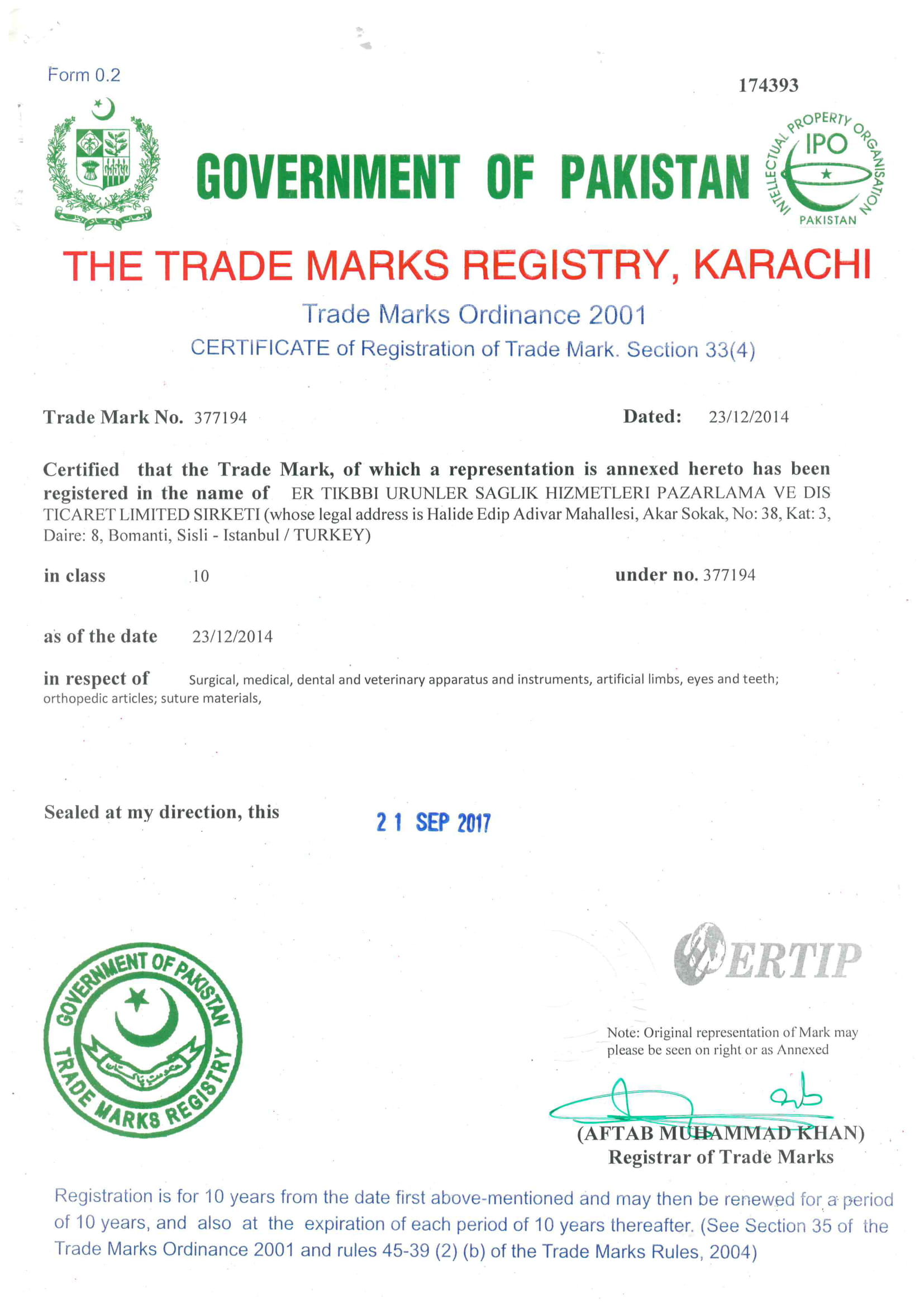Pakistan Trademark Registration Certificate