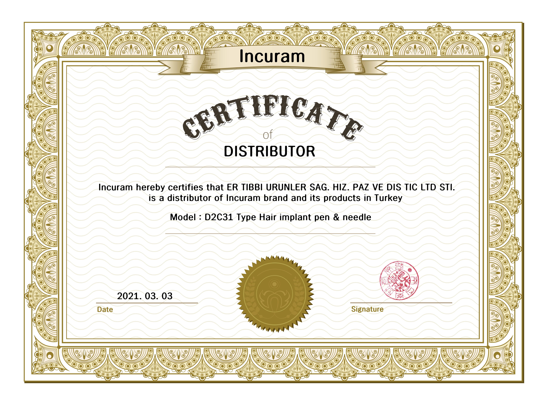 Incuram Official Distributor Certificate